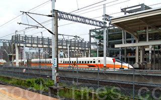 台湾高铁全线上网 行政院:8月世大运前完成