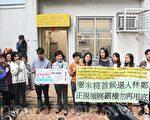 林郑月娥昨日到天水围,与多个民间组织会面,她承诺若当选会定期落区与基层居民见面。(蔡雯文/大纪元)