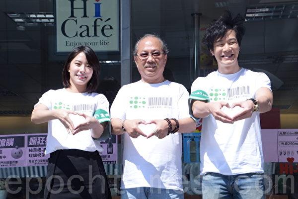 """爱盲基金会5880""""我帮帮您""""推广爱心码捐发票公益活动"""