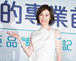 艺人周幼婷3月24日在台北出席代言活动。(陈柏州/大纪元)