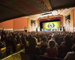 神韻北美藝術團在佛蒙特州伯靈頓市福麟表演藝術中心3月25日下午場演出滿場。觀眾屏氣凝神,沉醉在神韻藝術家所帶來的純正中華傳統文化之美中。(艾文/大紀元)