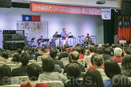 3月26日下午,民歌回响音乐会在南湾举行,600多侨胞参加。(曹景哲/大纪元)