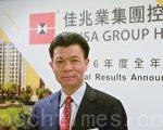佳兆业27日下午在中环举行业绩发布会,公司主席郭英成在债务危机后首次公开会见传媒。(宋碧龙/大纪元)