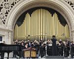 3月25日,圣地亚哥华圣合唱团(指挥林秋美)参加圣地亚哥大合唱联盟举办的大合唱活动。(杨婕/大纪元)