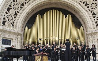 圣地亚哥大合唱 华圣合唱团展歌喉