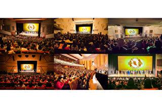 來自美國的神韻紐約藝術團,今年是第11度來台巡演,在七大城市完成37場演出,締造35場爆滿票房,超過五萬人次入場觀賞,再次成為台灣今年藝文團體演出的票房冠軍。(大紀元合成圖)
