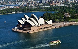 著名的悉尼歌劇院(簡沐/大紀元)