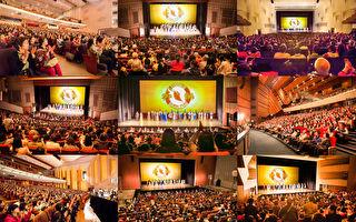 來自美國的神韻藝術團,今年是第11度來台巡演,2/15至3/21在七大城市完成37場演出,締造35場爆滿票房,超過五萬人次入場觀賞,再次成為台灣今年藝文團體演出的票房冠軍。(大紀元合成圖)