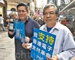 全港报贩大联盟联同TNG Wallet推出电子钱包付款,消费者在智能手机开设电子银包户口后,在报档消费时扫描个别报贩的QR Code,即可付款。(王文君/大纪元)