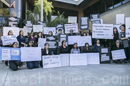 硅谷库柏蒂诺学生家长再集会 反对新版性教材