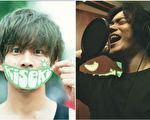 电影《唱吧!奇迹!》剧照,图为松坂桃李与菅田将晖。(得艺文创/大纪元合成))