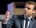 法國新總統馬克龍上任不到一個月,他的「共和國前進運動」能否在立會選舉中獲得絕對多數?這將在本週日和下週日的兩輪國民議會選舉中見分曉。圖為3月30日,馬克宏在FNSEA大會上發表演講。(FRED TANNEAU/AFP)