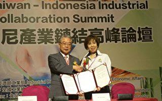 「台灣印尼產業鏈結高峰論壇」30日在高雄登場,台灣工總理事長許勝雄(左)與印尼工商總會代表簽署雙邊合作意向。(全國工業總會提供)