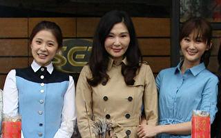 電視劇《一家人》舉行開鏡儀式,圖左起為:李燕、張玉嬿、陳珮騏。(三立提供)