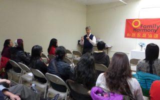 和谐家庭协进会会长陈伟力26日在华埠举办免费专题讲座,教家长如何打开孩子的心窗。 (蔡溶/大纪元)
