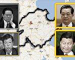 現任中共山東省委書記姜異康追隨江澤民集團迫害民眾。(大紀元)
