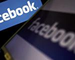 美国匹兹堡大学的研究发现,使用社交媒体的时间越多,社会隔绝感越高。(LEON NEAL/AFP/Getty Images)