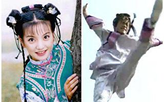 左為趙薇在《還珠格格》中飾演小燕子,右為替身演員在演打鬥戲。(網絡圖片,微博圖片/大紀元合成)