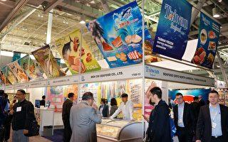 """""""2017年北美海产展""""上,台湾冷冻水产公会组织了16个展位(144 平方米)、12 家厂商参展。(贝拉/大纪元)"""