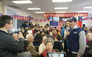 中华民国前总统马英九穿戴着爱国者队的球衣帽,接受缅因州的大陆姚姓留学生的提问。(廖述祥/大纪元)