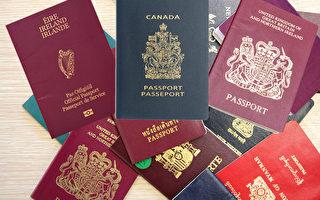 一名出生在美国的富人,放弃美国国籍,却拥有8个国家的公民身份,其中包括加拿大。(Shutterstock)