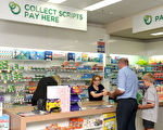 BRISBANE, AUSTRALIA - MAY 14:  A Pharmacy in Forest Lake on the southside of Brisbane is seen on May 14, 2015 in Brisbane, Australia. The 2015 Federal Budget released on May 13th included a 5 percent cut in what the government paid for key prescription drugs as well as amendments to pricing of Pharmaceutical Benefits Scheme (PBS) -listed drugs.  (Photo by Bradley Kanaris/Getty Images)