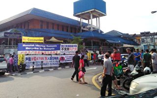 3月19日,马来西亚退党服务中心来到吉隆坡蕉赖友力花园早市举办集会活动,声援2亿6700万三退勇士,吸引许多民众的关注。 (吴俐颖/大纪元)