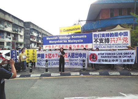 马来西亚退党服务中心中文发言人蔡小姐,在声援三退集会现场宣读文告。 (吴俐颖/大纪元)