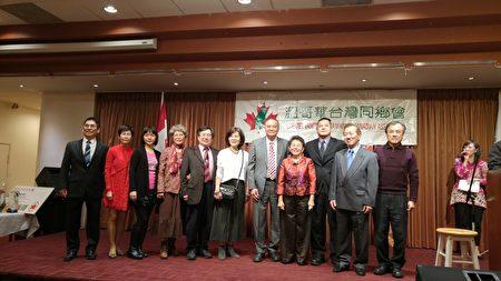 圖:大溫哥華台灣同鄉會新春晚會現場,新老會長與理事合影。(邱晨/大紀元)