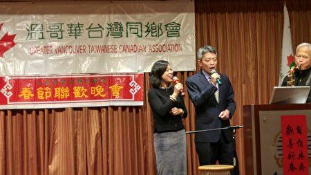 圖:大溫哥華台灣同鄉會新春晚會現場,駐溫經文處李志強伉儷合唱一曲《小雨傘》,驚艷四座。(邱晨/大紀元)