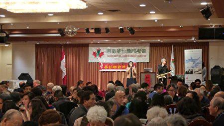 圖:大溫哥華台灣同鄉會春節晚會現場。(邱晨/大紀元)