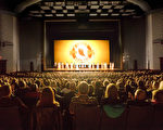 神韵晚会3月11日下午和晚上在大芝加哥地区的罗斯蒙特市上演了两场演出。(David Yang/大纪元)