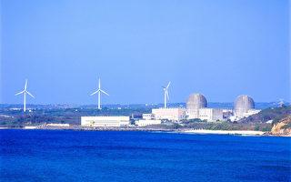 台電積極依循政府能源政策,推動執行核電廠如期除役與核廢處置,期盼台灣的能源轉型兼顧永續環境與穩定用電,也能有社會大眾的勇敢共同參與。圖為屏東核三廠(台電提供)