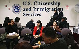 父母是H-1B持有者 美二代移民出类拔萃