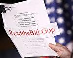 美共和黨眾議員上週提出替代奧巴馬醫保(ACA)的《美國健保法案》(AHCA),雖然廢除ACA強制納保規定,但容許保險公司向未持續購買健保的民眾加收30%保費。(Win McNamee/Getty Images)