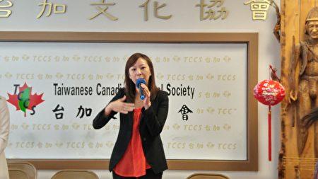 图:陈苇蓁将代表NDP竞选省议员。 (邱晨/大纪元)