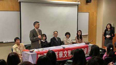 图:2017年加西中文教师研习会在温召开,驻温经文处教育组长唐天华在研习会上发言。(邱晨/大纪元)