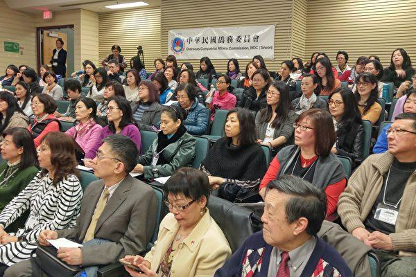 加西华文教师研习在温召开 沉浸式教学力推中文