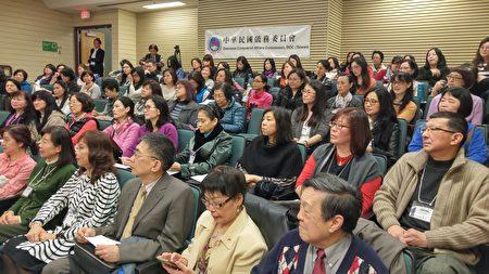 图:2017年加西中文教师研习会在温召开,近百名教师参加了研习会。(邱晨/大纪元)