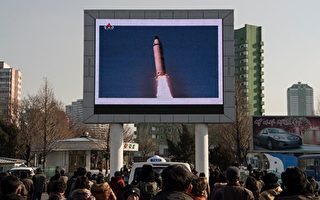 美韓證實,朝鮮22日上午發射1枚導彈,但失敗。圖為資料圖。(KIM WON-JIN/AFP/Getty Images)