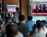 外媒报导,朝鲜或在本周五(3月31日)前完成核试验的准备工作,并且可能在4月初川习会前进行第六次核试验。图为韩国民众去年9月9日观看朝鲜进行第五次核试验报导。(Woohae Cho/Getty Images)
