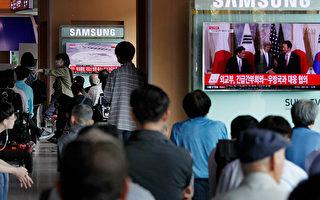 外媒報導,朝鮮或在本週五(3月31日)前完成核試驗的準備工作,並且可能在4月初川習會前進行第六次核試驗。圖為韓國民眾去年9月9日觀看朝鮮進行第五次核試驗報導。(Woohae Cho/Getty Images)