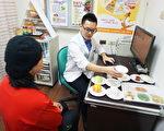 天晟医院李昌儒营养师(天晟医院/提供)