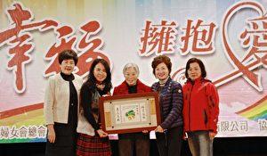 大湖乡吴彭眷英(左3)与陈桂英( 左二),获县长夫人蔡丽卿颁奖。(许享富 /大纪元)