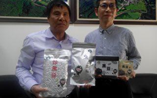 屏東滿州鄉原生種的小黑豆,採用先進技術,焙炒包裝出濃韻豆香的黑豆茶包,讓美味健康帶著走。(農糧署南區分署/提供)