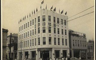 超過60年歷史的貿易商大樓即將要動工修復,未來成為文創商業併榮的「金融第一街」歷史場域。(高雄市立歷史博物館提供)