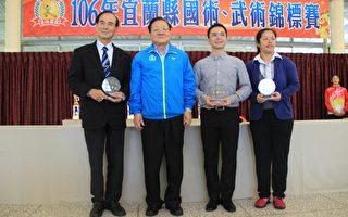 頒獎人與受獎人 左起 朱壽騫、 陳正行主委、林易衡教練、周美秀教練。(謝月琴/大紀元)