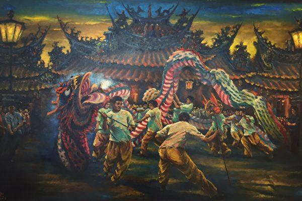 彰化縣文化局即日起至4月2日 ,在縣立美術館3樓舉辦「出彰化城,南瑤宮笨港進香藝術家聯展」。(郭益昌/大紀元)