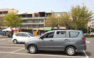 停车场公共造产 彰市每年进账3千万
