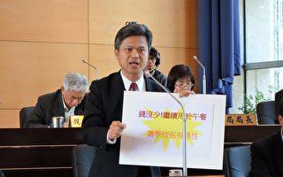 教育局长彭富源自制海报,说明6元补助并未取消,只是并入营养午餐总经费运用。(黄玉燕/大纪元)